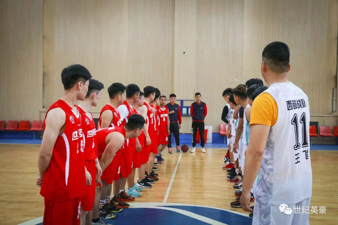 以篮球之名,抒少年之志 | 世纪英豪篮球联赛精彩回顾!