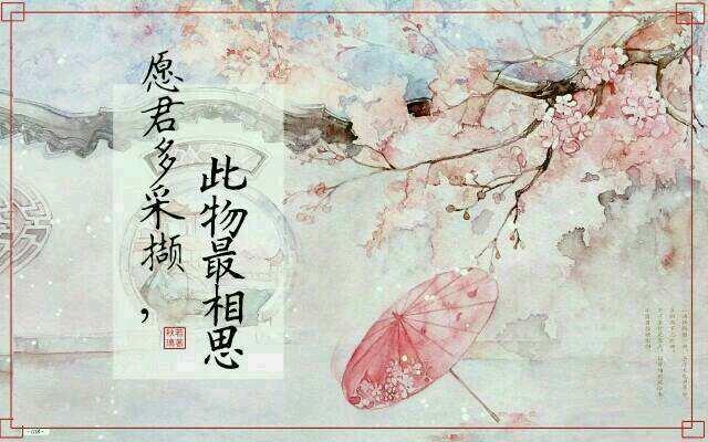 <strong>王维最唯美的一首诗,短短四句,句句都是经典,千年无人超越</strong>