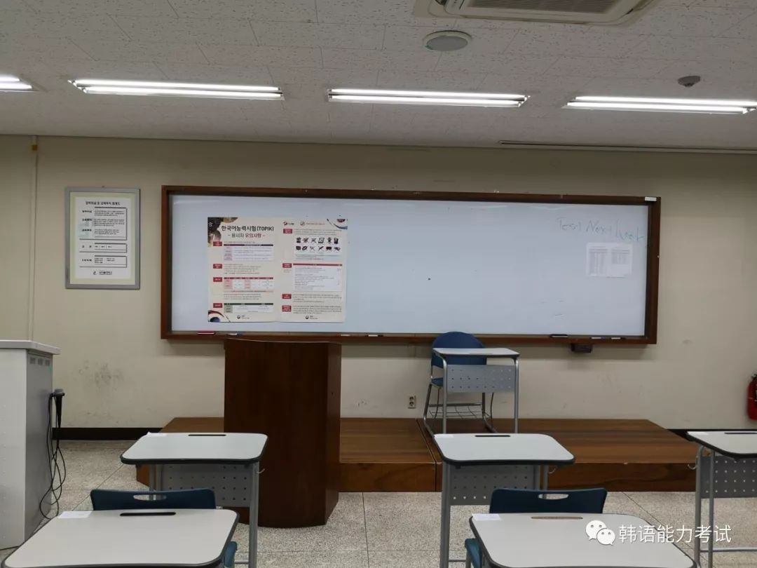 65届TOPIK报名通知(韩国)