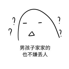 美高梅平台 6