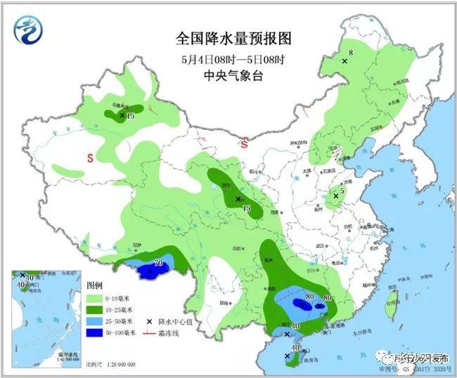 小长假返程遇风雨 两广地区将有暴雨注意防范