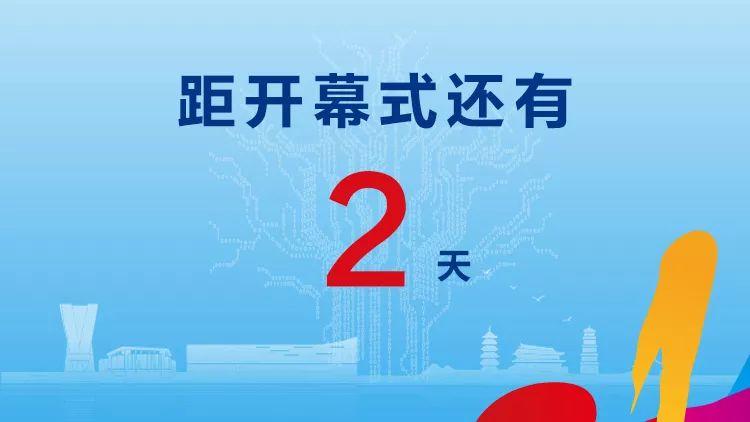 明后两天,福州即将再次惊艳八方来宾!