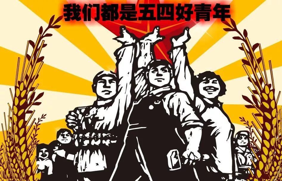 """中铁八局团委开展""""纪念五四运动100周年升旗仪式"""""""