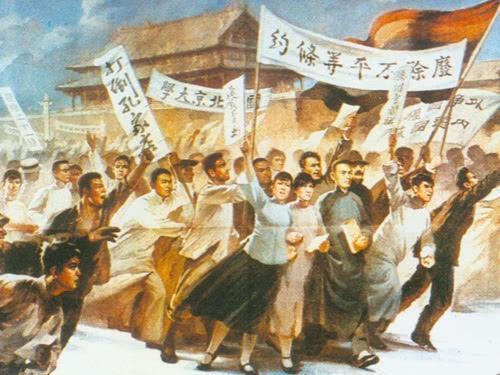 """五四運動對""""現代中國""""的奠基性意義_民族"""