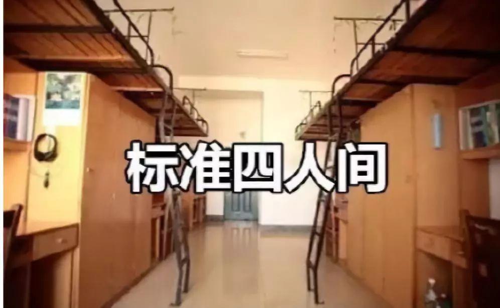 惨了 广东大专本科院校宿舍大曝光,没有对比就没有伤害,最寒碜的竟是