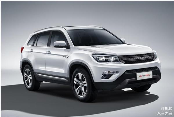 长安汽车正式宣布紧凑型SUV CS7_ Car HomeNo。_发现汽车生活_汽车之家