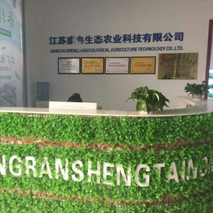江苏盛冉:泥鳅养殖-低成本高收益项目简介