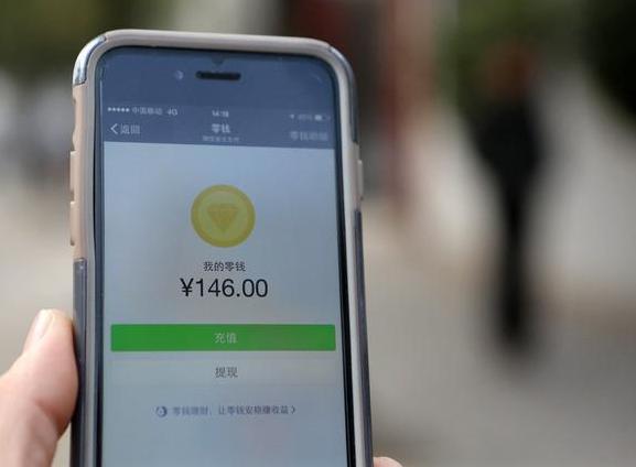 在家手机赚钱_在家快速赚钱的4个方法