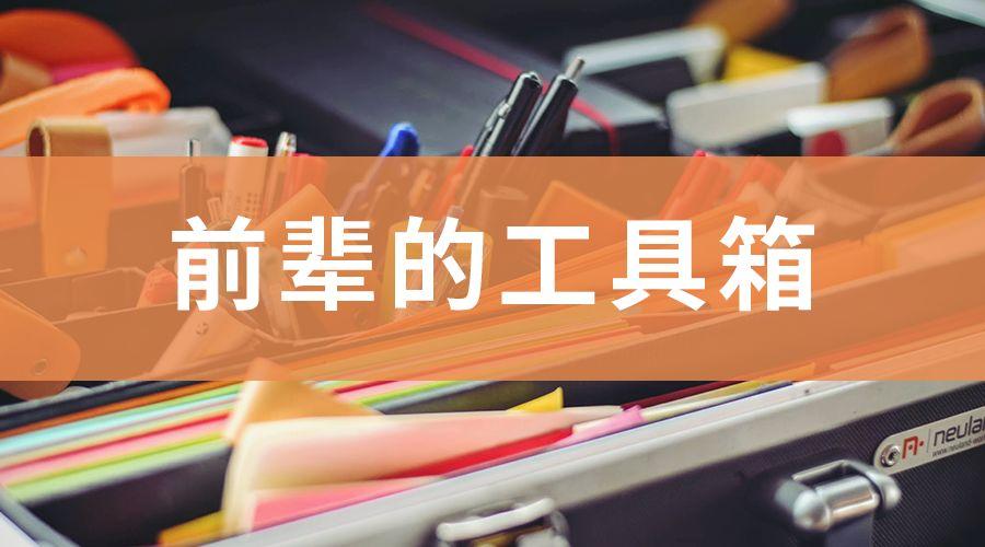 """<b>你的""""刻意练习"""",将让未来有理可依,有迹可循</b>"""