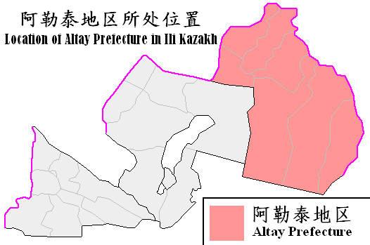 阿勒泰地区人口_阿勒泰地区的人口民族