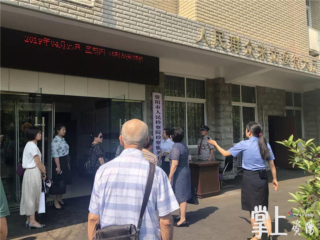 """""""检察开放日"""" 迎来20名劳动者代表"""
