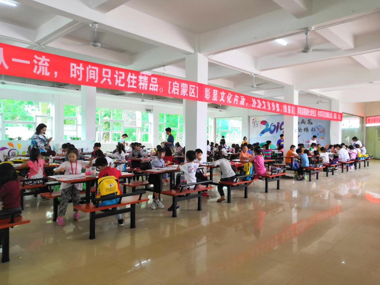 2019 南粤春风 青少年儿童现场书画大赛圆满结束