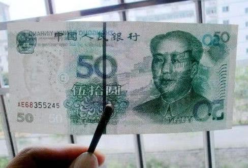 """50元纸币带这种""""数字""""别花,懂行人能卖到1080元!"""