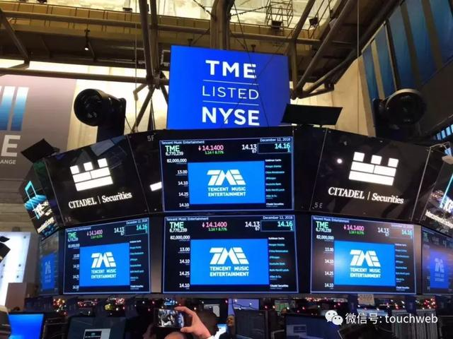 腾讯音乐最新股权曝光:腾讯持股57% Spotify为第三大股东