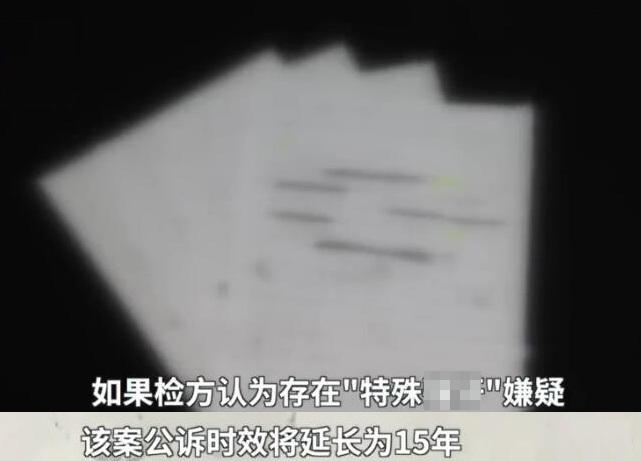 证人口供笔录_派出所录口供笔录图片