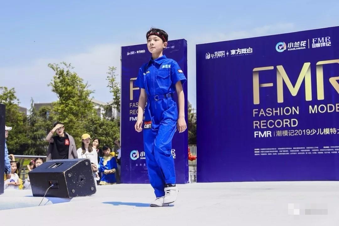 fmr潮模记2019少儿模特大赛分赛区第二,三场在郑州落幕
