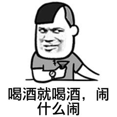 美高梅平台 9