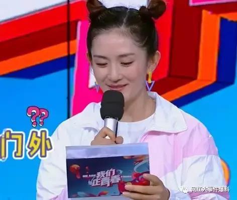 谢娜即将举办首秀活动,骡子讽刺娜美称,柚子君表白洋洋洋 作者: 来源:网红速报