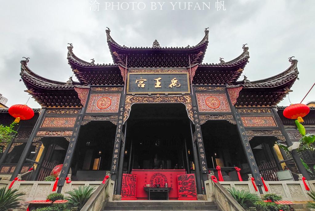 重庆湖广会馆,全国最大的会馆建筑群,堪称中国移民文化的丰碑