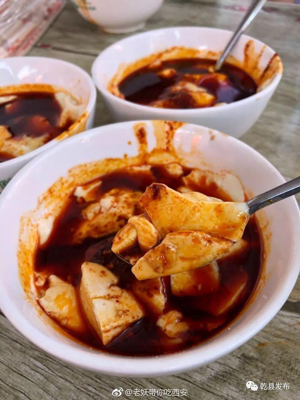 家乡人过年爱吃浇汤面