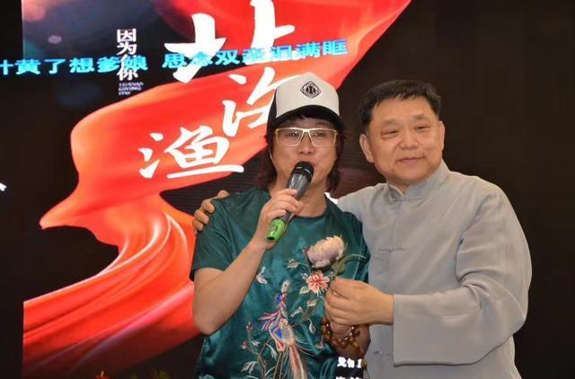 赵真作词、做曲、导演作品《关公》新闻发布会在太原隆重举行