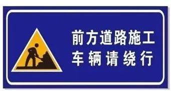 """紧急通知!""""两横三纵""""快速路、解放大路……局部路段占道施工,请绕行"""