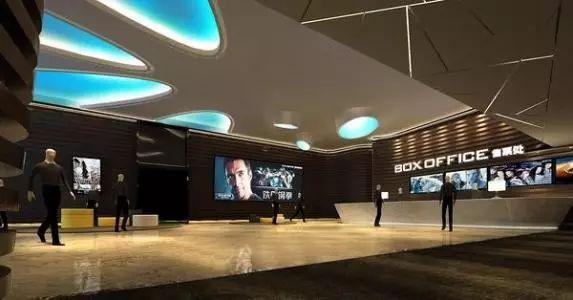 9号公馆娱乐:增长乏力影院未来靠什么赚钱
