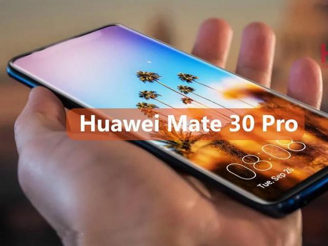 华为Mate 30渲染图和配置再曝光 打孔双曲面屏+5G模块+后置四摄