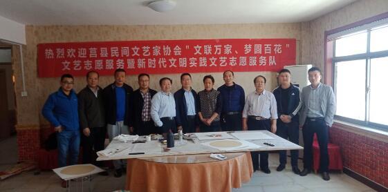 山东莒县民间文艺家协会组织文艺志愿服务队走进浩宇纺织厂