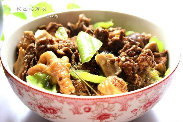 最经典的家常菜——粉丝炖老鸡, 营养美食人人爱