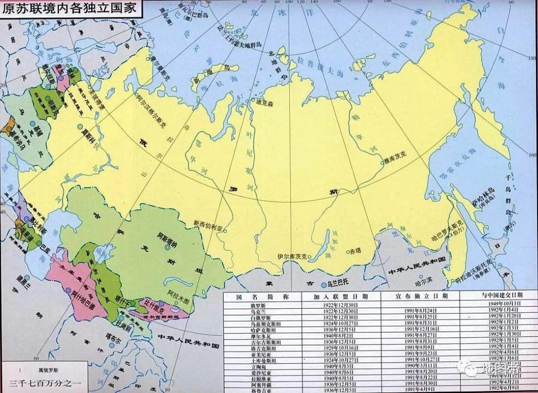 苏联时期人口_苏联人口分布图