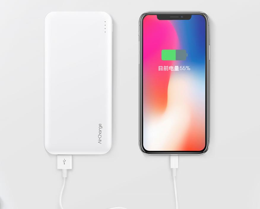 南孚推一万毫安时充电宝,采用USB-C接口比手机更薄