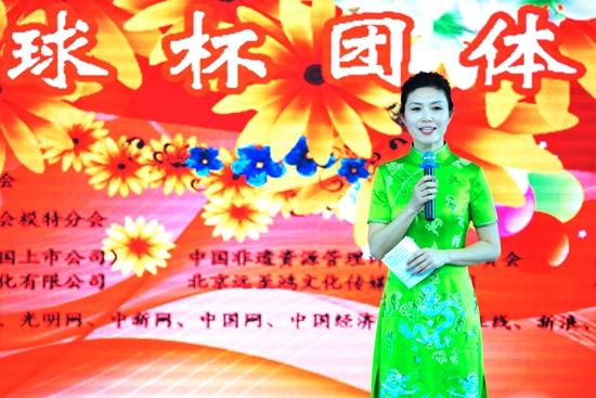 丰台体育舞蹈协会模特分会周年庆典暨金球杯团体比赛在京成功举办