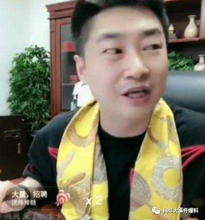天道将拿出100万做善事,九天回应道家粉丝 作者: 来源:网红速报