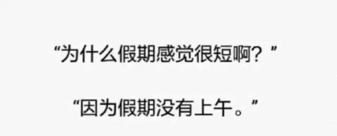 华为超苹果成全球第二大手机厂商;巴菲特:希望苹果股价下跌,这样能多买点;五一旅游收入1176.7亿元……