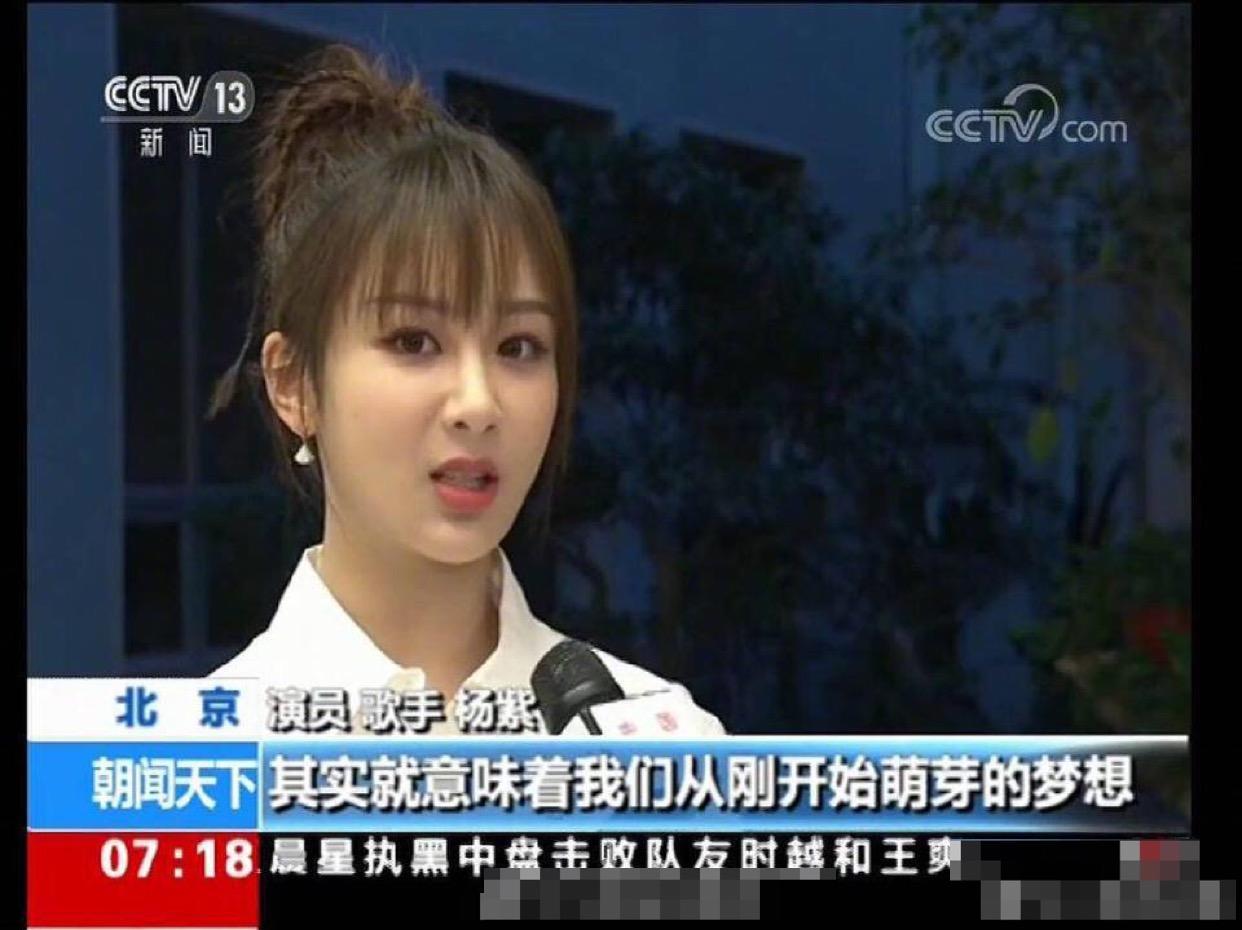 央视后台采访当红女星无修图,杨幂这颜值很在状态依旧很美