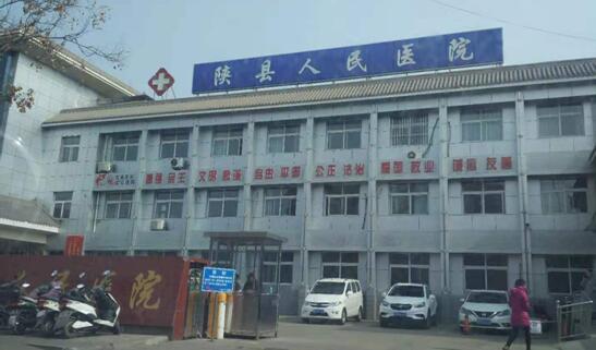 三門峽市陝州區陝縣人民醫院亂收費停屍三天收費1萬7