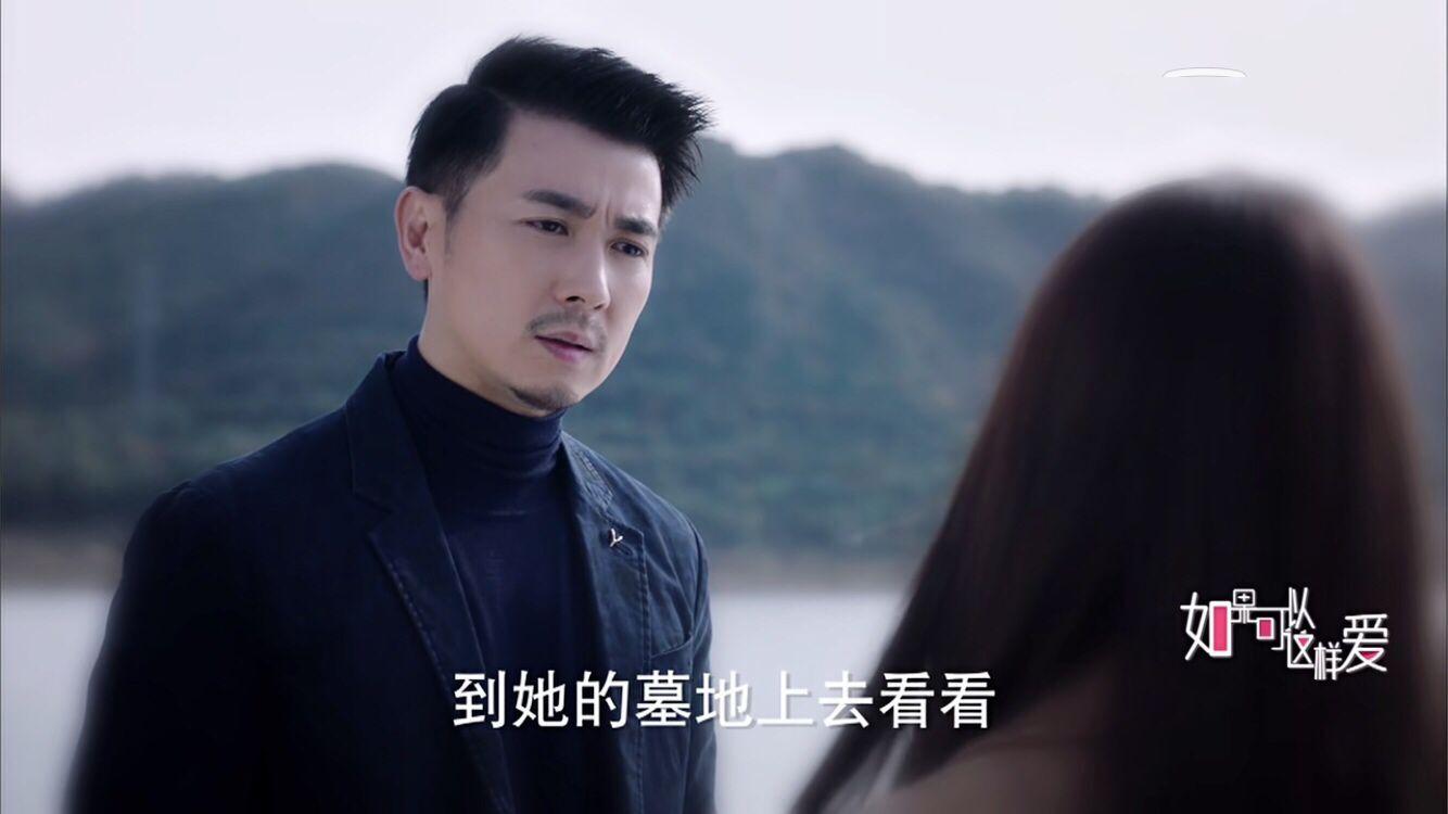 刘诗诗《这样爱》收视破2令编剧得意忘形,网友8字评价却道出症结