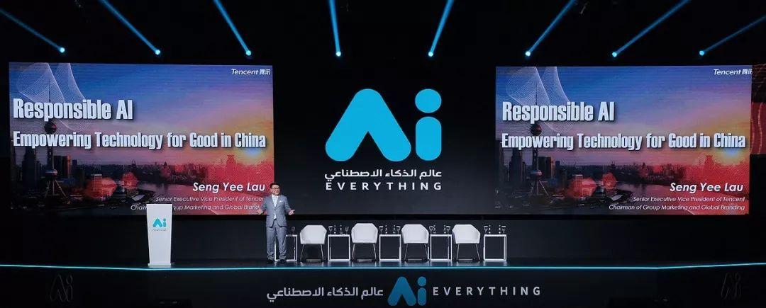 """刘胜义: 我们需要的不是""""中立的科技"""", 而是""""科技向善""""和""""AI向善"""""""