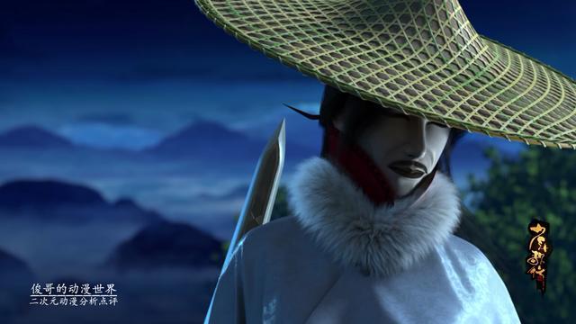 少年歌行:孤剑仙洛青阳深情如舔狗,为易文君做了太多傻事