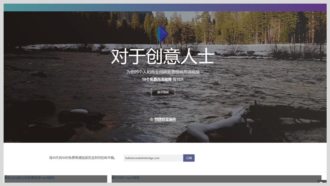 Distill: Free HD Stock Video & HD Video Clips