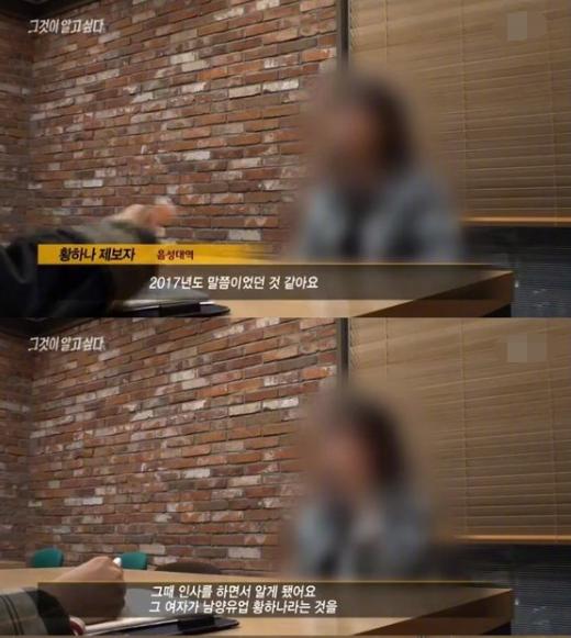 神通广大黄荷娜,被曝掌握韩国吸毒艺人名单,害朴有天误入歧途!