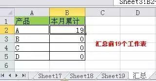 3b6ab33d2f1d425ca9532e64f3f4d0fc.jpeg