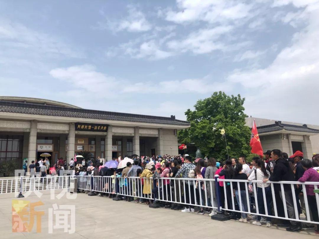 这个假期,陕西旅游有多火?   网友:感觉朋友圈所有人都去了西安!