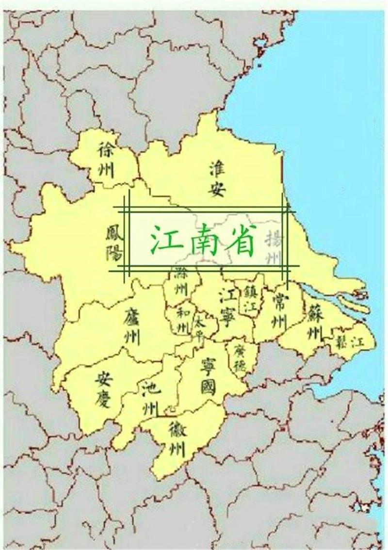 清朝时期我国最富省份,因为太强被拆分,如今成为中国两个巨无霸
