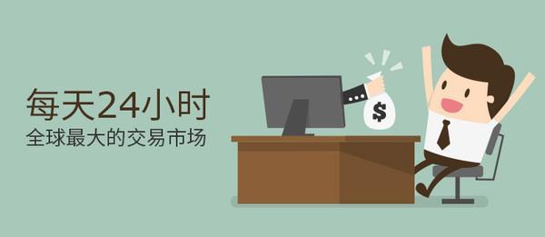 日元-外汇好做吗?为什么那么多人投资外汇?