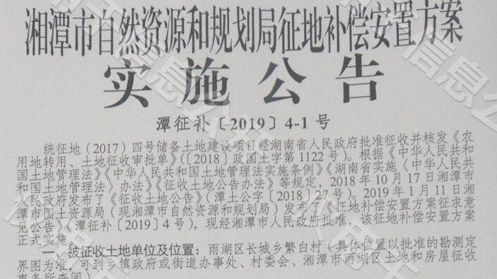 湘潭市雨湖区乡镇人口排名_湘潭市雨湖区地图