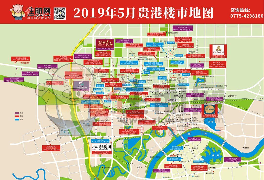 贵港市区高清版大地图 - 城市吧手机地图