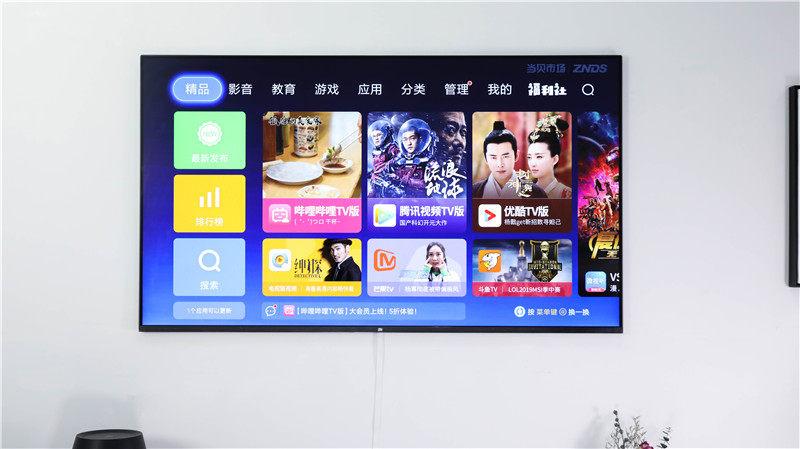 小米壁画电视评测:智能设备生态链的AIoT中心