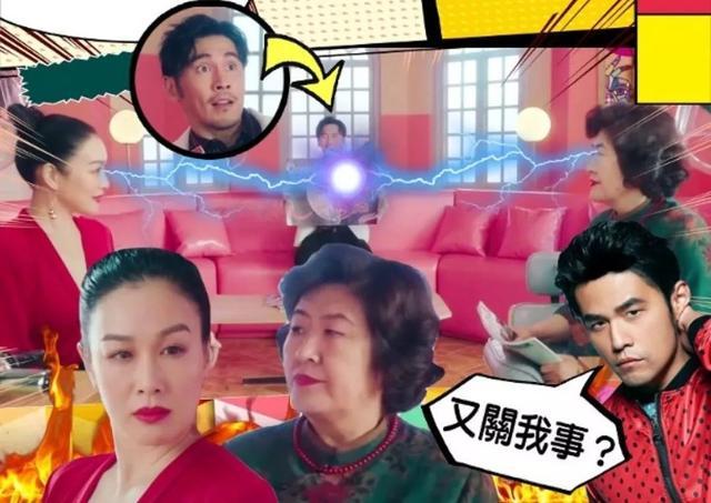 """钟丽缇与婆婆节目中上演""""婆媳大战""""  张伦硕急中生智化解危机(图1)"""